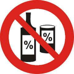 Нет алкоголю и спиртосодержащим напиткам